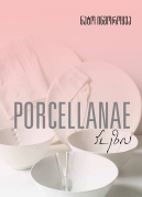 PORCELLANAE Poetry