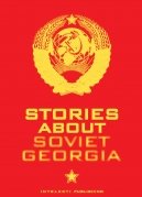Stories about Soviet Georgia