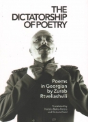 The Dictatorship of Poetry